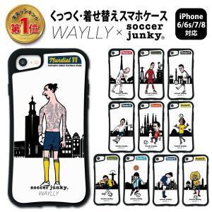 iPhone8 7 6s 6 SE 第2世代 ケース スマホケース サッカージャンキー ジェリー 耐衝撃 シンプル おしゃれ くっつく ウェイリー WAYLLY _MK_|waylly