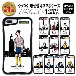 iPhone 7Plus 8Plus 6Plus 6sPlus ケース スマホケース サッカージャンキー ジェリー 耐衝撃 シンプル おしゃれ くっつく ウェイリー WAYLLY _MK_|waylly