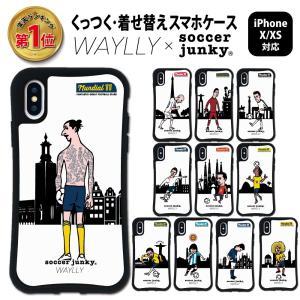 iPhone XS X ケース スマホケース サッカージャンキー ジェリー 耐衝撃 シンプル おしゃれ くっつく ウェイリー WAYLLY _MK_|waylly