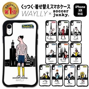 iPhone XR ケース スマホケース サッカージャンキー ジェリー 耐衝撃 シンプル おしゃれ くっつく ウェイリー WAYLLY _MK_|waylly