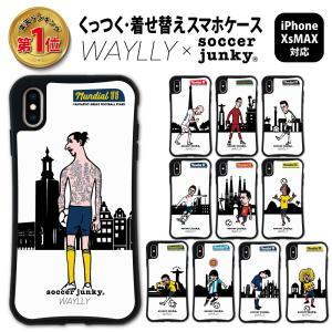 iPhone XS Max ケース スマホケース サッカージャンキー ジェリー 耐衝撃 シンプル おしゃれ くっつく ウェイリー WAYLLY _MK_|waylly