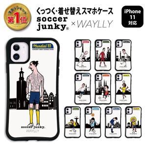 iPhone11 ケース スマホケース サッカージャンキー ジェリー 耐衝撃 シンプル おしゃれ くっつく ウェイリー WAYLLY _MK_|waylly