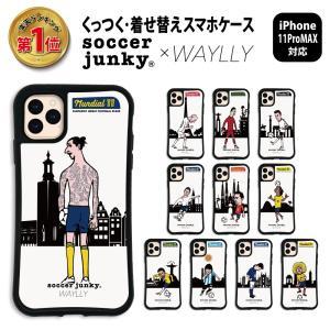 iPhone11 Pro MAX ケース スマホケース サッカージャンキー ジェリー 耐衝撃 シンプル おしゃれ くっつく ウェイリー WAYLLY _MK_|waylly