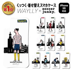 ドレッサーのみ iPhone XR ケース スマホケース サッカージャンキー ジェリー 耐衝撃 シンプル おしゃれ くっつく ウェイリー WAYLLY DRR|waylly