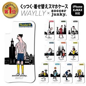 ドレッサーのみ iPhone XS Max ケース スマホケース サッカージャンキー ジェリー 耐衝撃 シンプル おしゃれ くっつく ウェイリー WAYLLY DRR|waylly