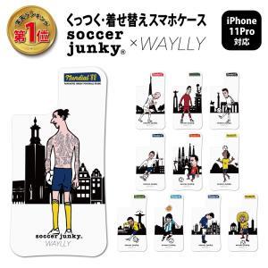 ドレッサーのみ iPhone11 Pro ケース スマホケース サッカージャンキー ジェリー 耐衝撃 シンプル おしゃれ くっつく ウェイリー WAYLLY DRR|waylly