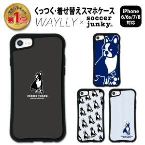 iPhone8 7 6s 6 SE 第2世代 ケース スマホケース サッカージャンキー パンディアーニ 耐衝撃 シンプル おしゃれ くっつく ウェイリー WAYLLY _MK_|waylly