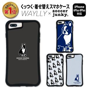 iPhone 7Plus 8Plus 6Plus 6sPlus ケース スマホケース サッカージャンキー パンディアーニ 耐衝撃 シンプル おしゃれ くっつく ウェイリー WAYLLY _MK_ waylly