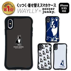 iPhone XS X ケース スマホケース サッカージャンキー パンディアーニ 耐衝撃 シンプル おしゃれ くっつく ウェイリー WAYLLY _MK_ waylly