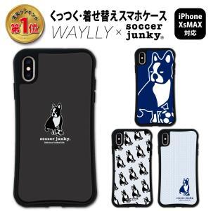 iPhone XS Max ケース スマホケース サッカージャンキー パンディアーニ 耐衝撃 シンプル おしゃれ くっつく ウェイリー WAYLLY _MK_ waylly