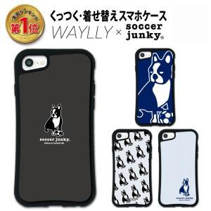 iPhone 8 7 XR XS X SE 6s 6 Plus XsMax 11 pro max ケース スマホケース サッカージャンキー パンディアーニ 耐衝撃 シンプル くっつく ウェイリー WAYLLY _MK_|waylly