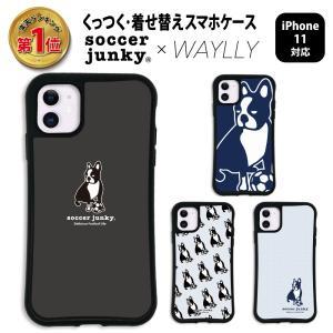 iPhone11 ケース スマホケース サッカージャンキー パンディアーニ 耐衝撃 シンプル おしゃれ くっつく ウェイリー WAYLLY _MK_|waylly