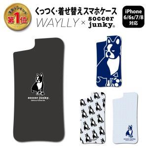 ドレッサーのみ iPhone8 7 6s 6 SE 第2世代 ケース スマホケース サッカージャンキー パンディアーニ 耐衝撃 シンプル おしゃれ くっつく ウェイリー WAYLLY DRR|waylly