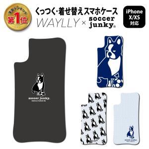 ドレッサーのみ iPhone XS X ケース スマホケース サッカージャンキー パンディアーニ 耐衝撃 シンプル おしゃれ くっつく ウェイリー WAYLLY DRR|waylly