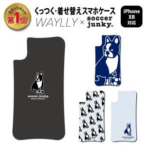 ドレッサーのみ iPhone XR ケース スマホケース サッカージャンキー パンディアーニ 耐衝撃 シンプル おしゃれ くっつく ウェイリー WAYLLY DRR|waylly