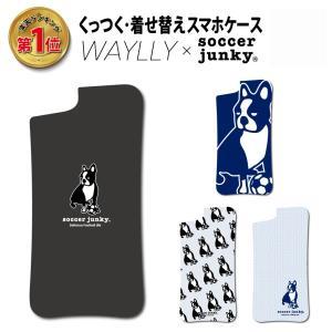 ドレッサーのみ iPhone 8 7 XR XS X 6s 6 Plus XsMax ケース スマホケース サッカージャンキー パンディアーニ くっつく ウェイリー WAYLLY DRR|waylly