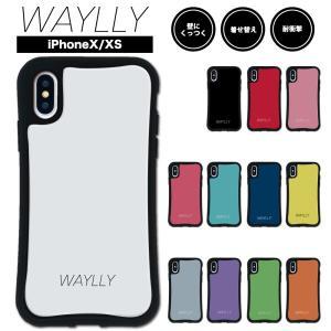 iPhone XS X ケース スマホケース スモールロゴ 耐衝撃 シンプル おしゃれ くっつく ウェイリー WAYLLY _MK_|waylly
