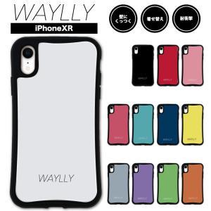 iPhone XR ケース スマホケース スモールロゴ 耐衝撃 シンプル おしゃれ くっつく ウェイリー WAYLLY _MK_ waylly