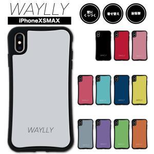 iPhone XS Max ケース スマホケース スモールロゴ 耐衝撃 シンプル おしゃれ くっつく ウェイリー WAYLLY _MK_ waylly