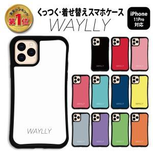 iPhone11 Pro ケース スマホケース スモールロゴ 耐衝撃 シンプル おしゃれ くっつく ウェイリー WAYLLY _MK_|waylly