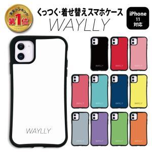 iPhone11 ケース スマホケース スモールロゴ 耐衝撃 シンプル おしゃれ くっつく ウェイリー WAYLLY _MK_|waylly