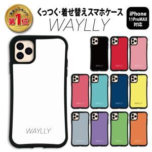 iPhone11 Pro MAX ケース スマホケース スモールロゴ 耐衝撃 シンプル おしゃれ くっつく ウェイリー WAYLLY _MK_|waylly