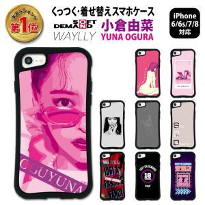 iPhone8 7 6s 6 ケース スマホケース SOD feat.小倉由菜 耐衝撃 シンプル おしゃれ くっつく ウェイリー WAYLLY _MK_|waylly