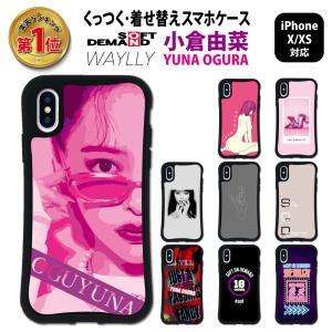 iPhone XS X ケース スマホケース SOD feat.小倉由菜 耐衝撃 シンプル おしゃれ くっつく ウェイリー WAYLLY _MK_|waylly