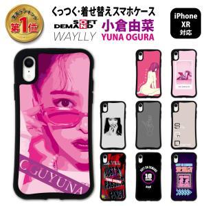 iPhone XR ケース スマホケース SOD feat.小倉由菜 耐衝撃 シンプル おしゃれ くっつく ウェイリー WAYLLY _MK_|waylly