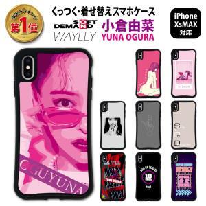 iPhone XS Max ケース スマホケース SOD feat.小倉由菜 耐衝撃 シンプル おしゃれ くっつく ウェイリー WAYLLY _MK_|waylly