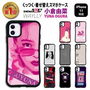 iPhone11 ケース スマホケース SOD feat.小倉由菜 耐衝撃 シンプル おしゃれ くっつく ウェイリー WAYLLY _MK_|waylly