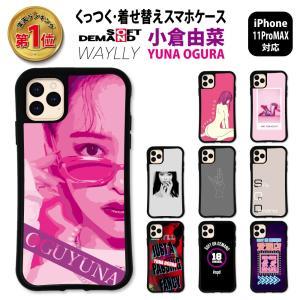 iPhone11 Pro MAX ケース スマホケース SOD feat.小倉由菜 耐衝撃 シンプル おしゃれ くっつく ウェイリー WAYLLY _MK_|waylly