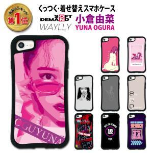 iPhone 8 7 XR XS X 6s 6 Plus XsMax 11 pro max ケース スマホケース SOD feat.小倉由菜 耐衝撃 シンプル おしゃれ くっつく ウェイリー WAYLLY _MK_|waylly