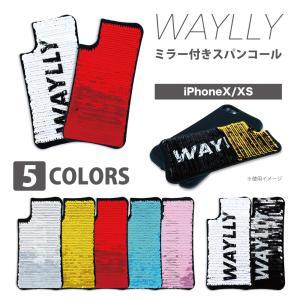 iPhone XS X ケース スマホケース スパンコール 耐衝撃 シンプル おしゃれ くっつく ウェイリー waylly