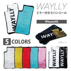 iPhone XR ケース スマホケース スパンコール 耐衝撃 シンプル おしゃれ くっつく ウェイリー waylly