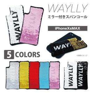 iPhone XS Max ケース スマホケース スパンコール 耐衝撃 シンプル おしゃれ くっつく ウェイリー waylly