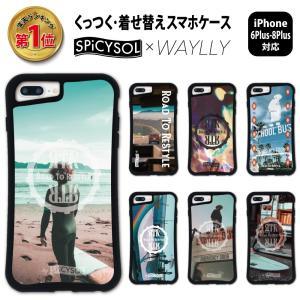 iPhone 7Plus 8Plus 6Plus 6sPlus ケース スマホケース SPiCYSOL 耐衝撃 シンプル おしゃれ くっつく ウェイリー WAYLLY _MK_|waylly