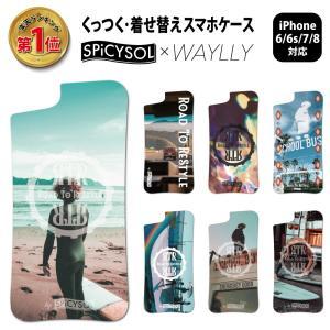 ドレッサーのみ iPhone8 7 6s 6 ケース スマホケース SPiCYSOL 耐衝撃 シンプル おしゃれ くっつく ウェイリー WAYLLY DRR waylly