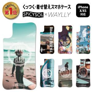 ドレッサーのみ iPhone XS X ケース スマホケース SPiCYSOL 耐衝撃 シンプル おしゃれ くっつく ウェイリー WAYLLY DRR|waylly
