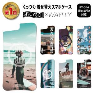 ドレッサーのみ iPhone 7Plus 8Plus 6Plus 6sPlus ケース スマホケース SPiCYSOL 耐衝撃 シンプル おしゃれ くっつく ウェイリー WAYLLY DRR|waylly
