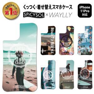 ドレッサーのみ iPhone11 Pro ケース スマホケース SPiCYSOL 耐衝撃 シンプル おしゃれ くっつく ウェイリー WAYLLY DRR|waylly