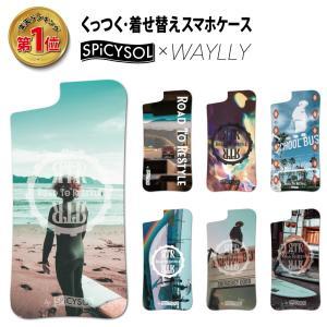 ドレッサーのみ iPhone 8 7 XR XS X 6s 6 Plus XsMax 11 pro max ケース SPiCYSOL 耐衝撃 おしゃれ くっつく ウェイリー WAYLLY DRR|waylly