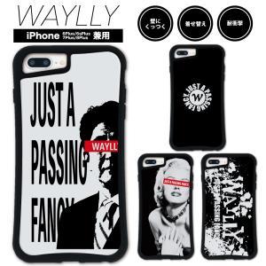 iPhone 7Plus 8Plus 6Plus 6sPlus ケース スマホケース ストリート 耐衝撃 シンプル おしゃれ くっつく ウェイリー WAYLLY _MK_|waylly