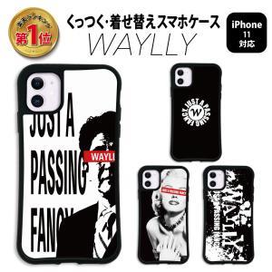 iPhone11 ケース スマホケース ストリート 耐衝撃 シンプル おしゃれ くっつく ウェイリー WAYLLY _MK_ waylly