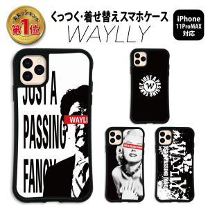 iPhone11 Pro MAX ケース スマホケース ストリート 耐衝撃 シンプル おしゃれ くっつく ウェイリー WAYLLY _MK_|waylly