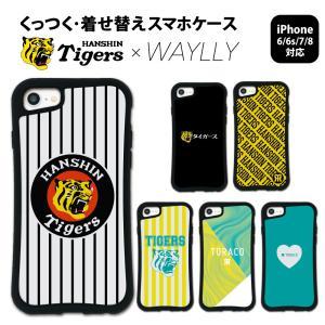 iPhone8 7 6s 6 SE 第2世代 ケース スマホケース 阪神タイガース 耐衝撃 シンプル おしゃれ くっつく ウェイリー WAYLLY _MK_|waylly