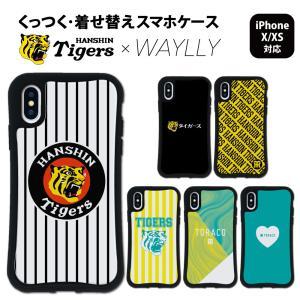 iPhone XS X ケース スマホケース 阪神タイガース 耐衝撃 シンプル おしゃれ くっつく ウェイリー WAYLLY _MK_|waylly