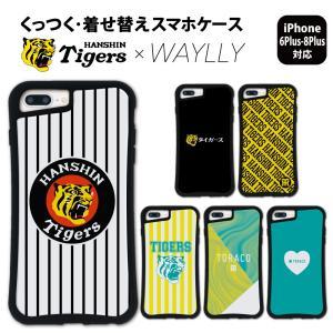 iPhone 7Plus 8Plus 6Plus 6sPlus ケース スマホケース 阪神タイガース 耐衝撃 シンプル おしゃれ くっつく ウェイリー WAYLLY _MK_|waylly
