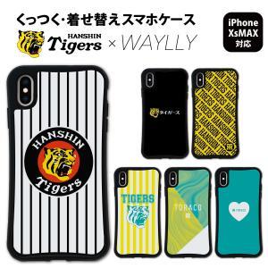iPhone XS Max ケース スマホケース 阪神タイガース 耐衝撃 シンプル おしゃれ くっつく ウェイリー WAYLLY _MK_|waylly
