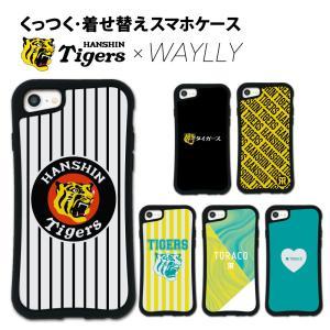 iPhone 8 7 XR XS X SE 6s 6 Plus XsMax 11 pro max ケース スマホケース 阪神タイガース 耐衝撃 シンプル おしゃれ くっつく ウェイリー WAYLLY _MK_|waylly